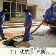 苏州高新区隔油池清理化粪池抽粪管道疏通清洗公司