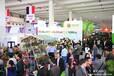 2013中国国际花卉园艺展览会