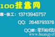 山西注册监理工程师挂靠价格忻州注册造价师挂靠价格