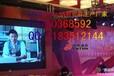 大型酒席LED广告电视机