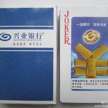 专业扑克牌印刷厂扑克牌价格,扑克牌印刷厂介绍,扑克牌印刷含什么
