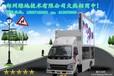 广西led户外广告宣传车w户外led广告宣传车厂家w