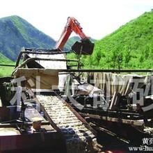河砂淘金机械沙金提取设备黄金洗选机械设备工作图