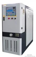 油循环加热器,油温度控制机,油式模温机