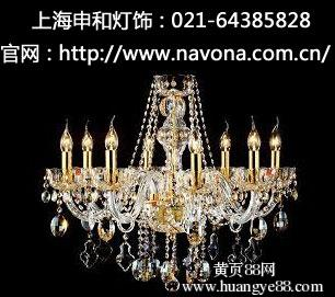 普陀奥斯哥纳壁灯首选上海营销中心上海申和