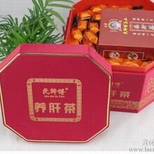 民师傅养肝茶珍藏礼盒装养肝茶系列最全厂家总代理批发零售