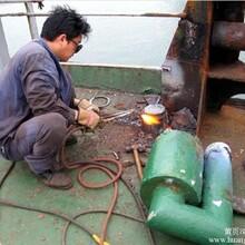 船舶维修,船舶代理,船舶管理,船舶物料供应--船舶维修工程师