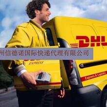 昆山DHL国际快递价格优惠,服务全球,安全快捷