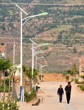 陕西安康咸阳渭南宝鸡榆林新农村建设用太阳能路灯
