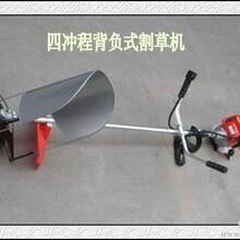 背负式四冲程内燃割草机,割灌机收割机