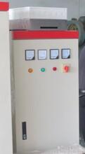 专业供应做工细腻成套 大电柜 小电柜 成套配电柜低压配电柜