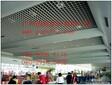 广西星级酒店饭馆吊顶材料隔断装修格栅吊顶网格板