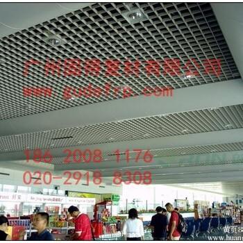 东超市吊顶格栅效果图
