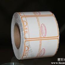 冰鲜猪肉热敏标签,冰箱专用标签印刷厂商