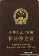 广州房屋买卖房屋租赁房屋拆迁赔偿争议律师