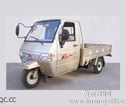 供应宗申200ZH 8封闭式三轮摩托车三轮载货汽车报价参数2588元