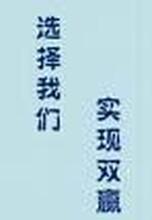 沈阳报废车辆运输车回收,沈阳报废自卸车拆解中心,沈阳报废车辆回收价格图片