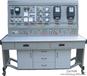 13年最新FCW-01D维修电工仪表照明实训考核装置