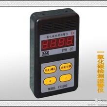 GTH1000一氧化碳传感器矿用一氧化碳超标报警器