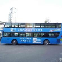 北京公交车内广告价格最低的公司