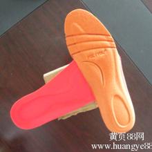 供应安阳市鞋垫加工鞋垫厂家新型出品