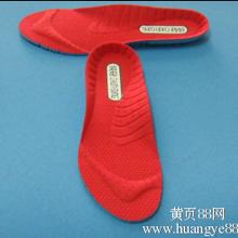 供应芜湖县鞋垫加工金洪鞋垫厂家