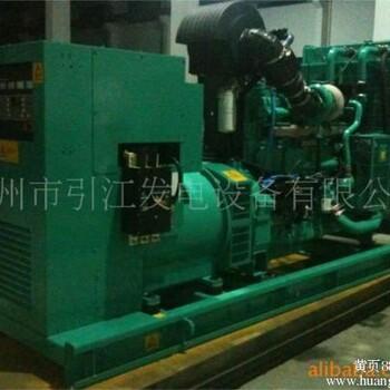 【进口康明斯发电机组价格_进口康明斯发电机组,2400kw发电机组,