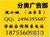 福建日报遗失声明登报地址电话