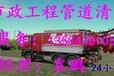 连云港新浦区管道疏通市政企业污水管道清洗清理污泥