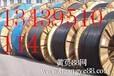 北京轴承回收多少钱一吨大量轴承回收报价量少勿扰