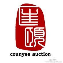 前清钧瓷红釉罐拍卖价格
