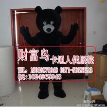 广州人偶服装公仔卡通服饰黑熊卡通服装服饰演出道具服装
