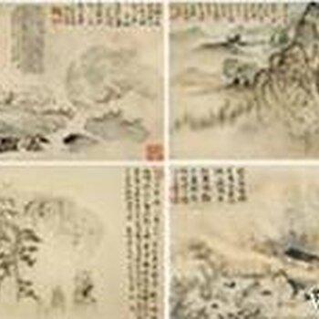 字画展览大型海报素材
