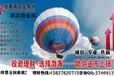 贵州遵义渤海商品交易所绥阳县免费开户