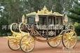 高档欧式贵族马车