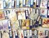 连环画回收上海连环画拍卖连环画手稿回收