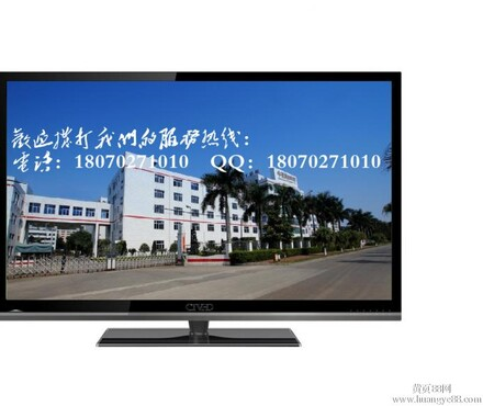 60寸led液晶电视图片2
