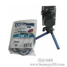 美光Aptina半导体图像传感器处理器开发套件武汉欧利特经销代理MT9V034C12STCDES