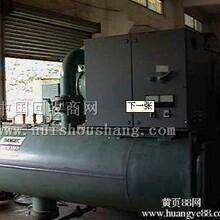 收购西安中央空调,溴化锂机组回收图片
