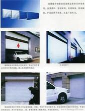 丰台区维修卷帘门卷帘门坏了怎么办北京中旺来帮你