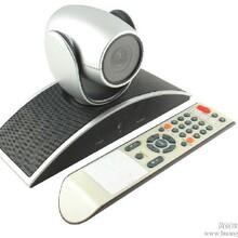 山东济南720P高清免驱USB视频会议摄像头全焦固定镜头360度旋转