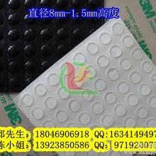 3M进口防撞橡胶脚垫,圆柱形半球形梯形等异型垫,厂家热卖图片