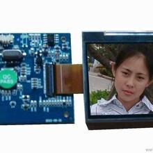 供应品牌2.5寸液晶屏及配套AV驱动板