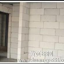 盐城轻质砖隔墙,淮安轻质隔墙砖,宿迁加气砖隔墙,泗洪轻质隔墙砖,沭阳轻质砖隔墙,连云港轻质砖隔墙