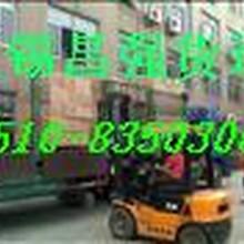 无锡回程车至成都货运专线无锡到四川物流运输公司-
