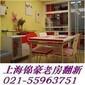 宝山区老房子装修上海专业水电安装防水补漏
