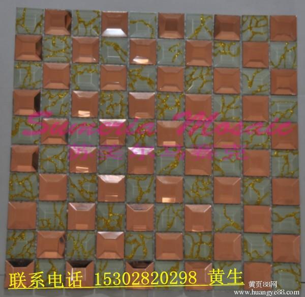 宾阳县5面磨边玻璃马赛克25254价格
