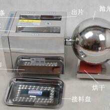 成都不銹鋼制丸機小型水蜜丸制丸機圖片