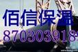 供应新疆地区聚氨酯保温管,聚氨酯保温管成本的计算方法
