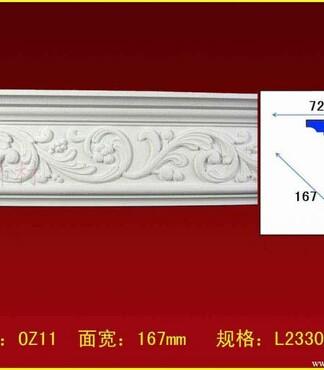【PU线条聚氨脂材料欧式装修阴角线板非石膏欧式线条OZ11_PU线条